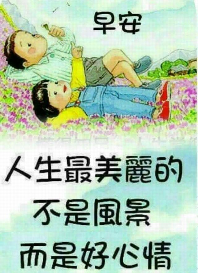 中文挨拶01.jpg